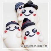 Q坊-萬聖節限定款-幽靈娃娃造型手工創意造型饅頭
