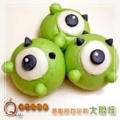 Q坊-(萬聖節限定款)-大眼怪_萬聖節手工創意造型饅頭