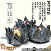 宮廷糕餅_養生竹碳綠豆荷花酥(月餅)