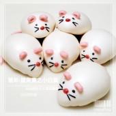 Q坊-鼠年-五行錢鼠之小白鼠-(全脂鮮奶)手工創意造型饅頭