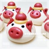 Q坊戴新年中國帽小紅豬(鮮奶)手工創意造型饅頭
