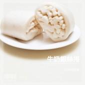Q坊-手工牛奶銀絲卷