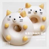 Q坊-角落生物-貓咪(全脂鮮奶)甜甜圈之收涎創意造型饅頭
