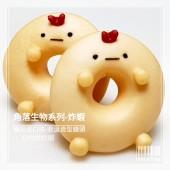 Q坊-角落生物-炸蝦(新鮮南瓜泥)甜甜圈之收涎創意造型饅頭