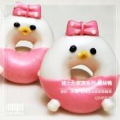 Q坊-廸士尼家族系列-黛絲鴨-(全脂鮮奶+草莓粉)造型甜甜圈饅頭