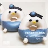 Q坊-廸士尼家族系列-唐老鴨-(全脂鮮奶+蝶豆花)造型甜甜圈饅頭