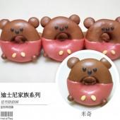 Q坊-廸士尼家族系列-米奇-(純巧克力可可粉)造型甜甜圈饅頭