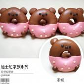 Q坊-廸士尼家族系列-米妮-(純巧克力可可粉)造型甜甜圈饅頭