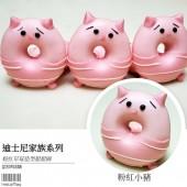 Q坊-廸士尼家族系列-粉紅小豬-(頂級馬卡龍專用之草莓粉)造型甜甜圈饅頭
