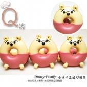 Q坊-廸士尼家族系列-維尼熊-(新鮮南瓜泥)造型甜甜圈饅頭
