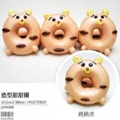 Q坊-廸士尼家族系列-跳跳虎-(南瓜泥與紅麴)造型甜甜圈饅頭