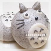 Q坊-卡通-宮崎駿龍貓-芝麻創意造型手工饅頭