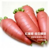 Q坊蔬菜系列-紅蘿蔔造型手工饅頭
