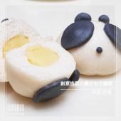 Q坊-牛奶小圓仔創意造型奶皇包子饅頭