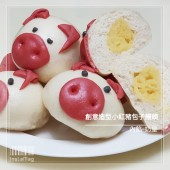 Q坊-牛奶小紅豬創意造型奶皇包子饅頭