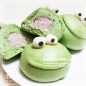 Q坊-抹茶大眼蛙創意造型芋泥包子饅頭
