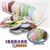 Q坊-七彩8色彩虹迷你手工小刈包