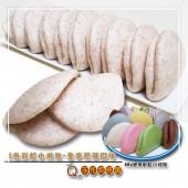 Q坊-七彩8色彩虹迷你手工小刈包-全麥胚芽口味