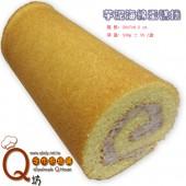 Q坊-芋泥海綿蛋糕卷 / 盒