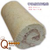 Q坊-芋泥戚風蛋糕卷 / 盒