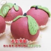 創意造型花生湯圓-紅麴鮮紅蘋果