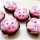 創意造型芝麻湯圓-草莓粉紅萌豬