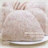 6運彩虹-全麥亞麻仁手工刈包(米白)