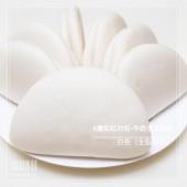 6運彩虹-牛奶手工刈包(白)