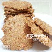 紅藜燕麥脆片手工餅乾
