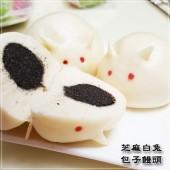 Q坊-芝麻白兔創意造型牛奶包子饅頭