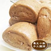 十穀米超養生手工饅頭