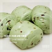 日本抹茶&蔓越莓vs杏仁粒手工饅頭