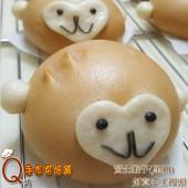 黃玉猴_黑糖創意造型饅頭