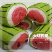 Q坊-水果_紅西瓜(紅麴)手工創意造型饅頭