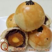 紅豆沙蛋黃酥(6入小禮盒)